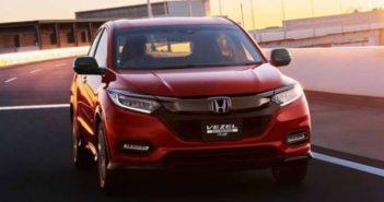 Begini Wujud Honda HR-V Edisi 2018